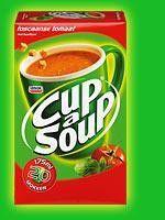 Unox cup a soup Toscaanse Tomaten